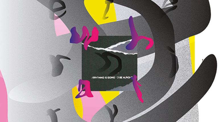 Cymbals-AEG-image.jpg